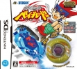 logo Emulators Metal Fight Beyblade